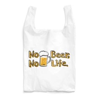 ビールのない生活なんて考えられない! Reusable Bag