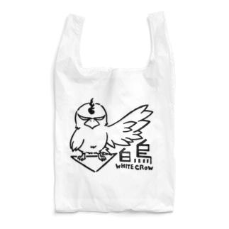 白烏 Reusable Bag