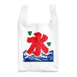 水 Reusable Bag