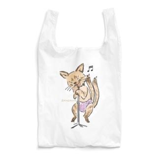 シャム猫 ジジーニャ ボーカリスト  Reusable Bag