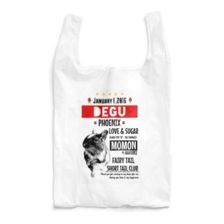 はくべい『chiakiさん作ウチの子poster②』 Reusable Bag