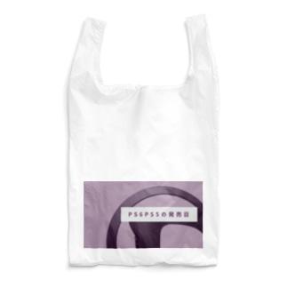 PS6PS5 ファンアイテム Reusable Bag