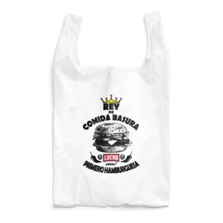 Lucha Hamburguesa Reusable Bag