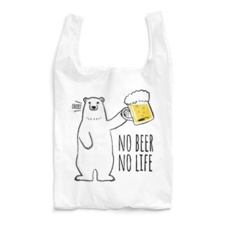 ビール大好きシロクマさん Reusable Bag