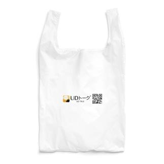 UDトーク ロゴ入りオフィシャルグッズ Reusable Bag