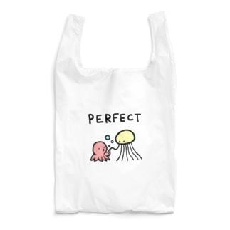 PERFECT Reusable Bag