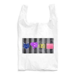 ROCK HEAD Reusable Bag