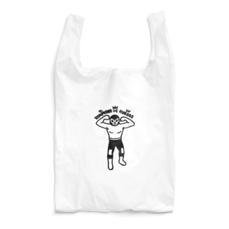 EL ROMPEDOR DE HUESOS Reusable Bag