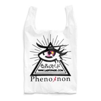 その名はスペィド「Phenoメnon」 Reusable Bag