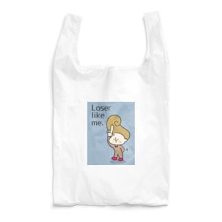 Loser like me. Reusable Bag