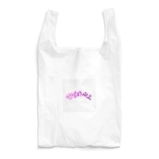 アンニョンハセヨ Reusable Bag