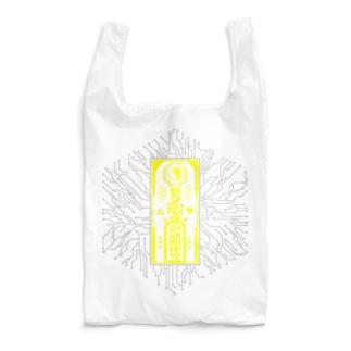 電子線路靈符 Reusable Bag