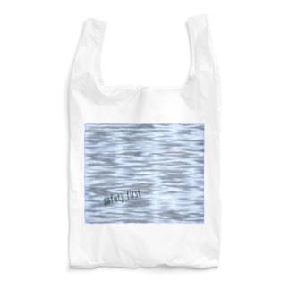 safety first Reusable Bag