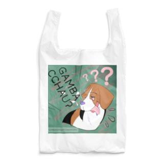 がんばらない 犬 Reusable Bag