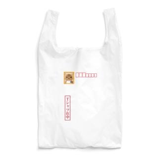 フォーヴァの封筒 Reusable Bag