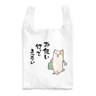 お使い行ってえらい Reusable Bag