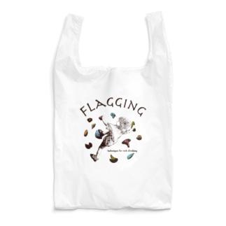climbing move flagging Reusable Bag