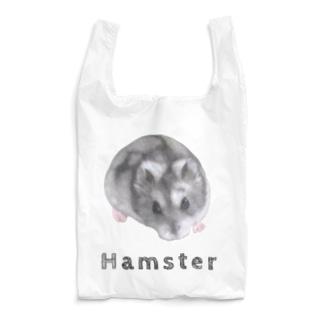 可愛いジャンガリアンハムスター Reusable Bag
