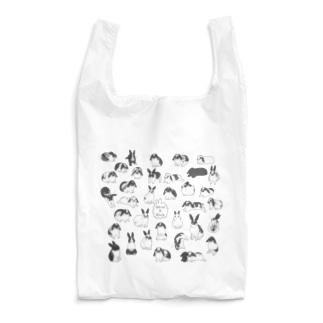 白黒うさぎさん大集合 Reusable Bag