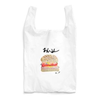 あんへるしー Reusable Bag