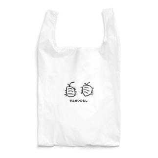 でんせつのむし Reusable Bag