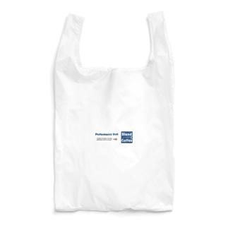 Newlogo Reusable Bag