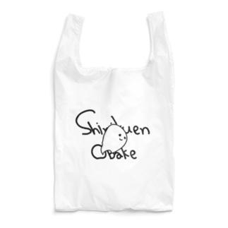 歯肉炎おばけ Reusable Bag