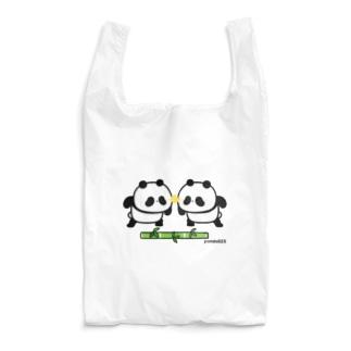 解決 Reusable Bag