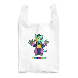 キョンシーにゃん Reusable Bag