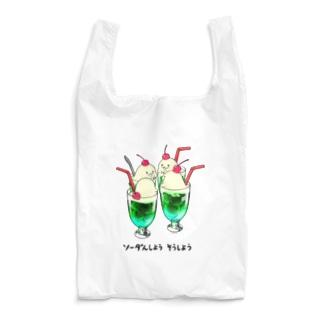 クリームソーダ先輩4人前(相談中) Reusable Bag