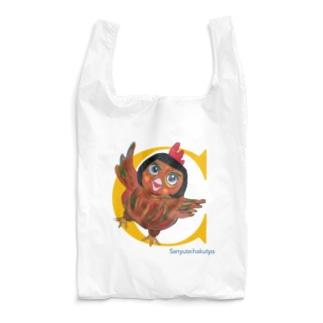 ちゃぼこのC Reusable Bag