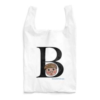 豚次のB Reusable Bag