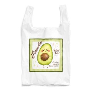 アボカドちゃん Reusable Bag