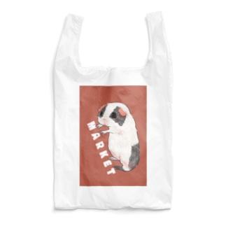 Guinea pig Market 3 Reusable Bag