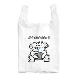 力自慢 Reusable Bag