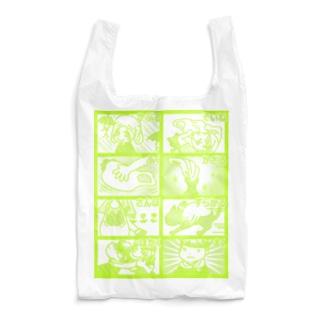 便利だね!エコバック使用例(GN) Reusable Bag