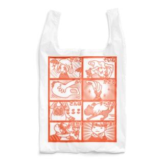便利だね!エコバック使用例(RED) Reusable Bag