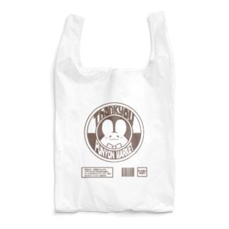ぷにょんマーケットのレジ袋 Reusable Bag