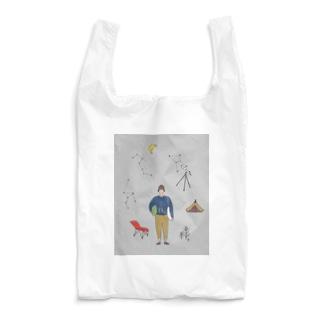 星、見に行こ。 Reusable Bag