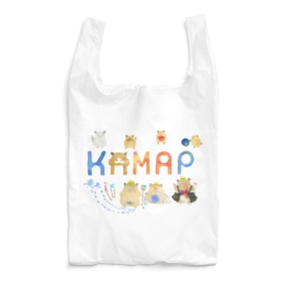 【KAMAP】カラフルKAMAP Reusable Bag