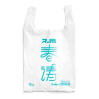 架空スーパー Reusable Bag