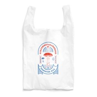 sonohausのきのこ Reusable Bag