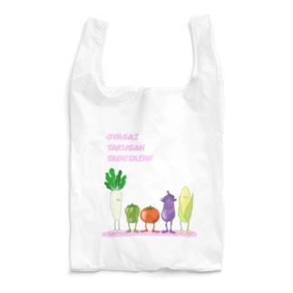 花畑の中のお野菜たくさん食べたいね Reusable Bag