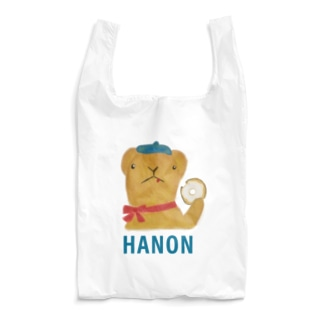 HANONのドーナッツ食べたい Reusable Bag