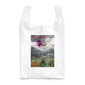 ハロウィンの夜に Reusable Bag