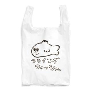 フライングフィッシュエコバッグ Reusable Bag