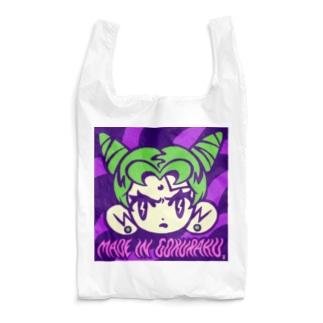 ガンつけ Reusable Bag