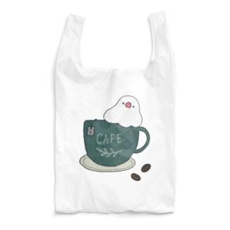 コーヒーカップ文鳥☕  (文鳥の日 2021記念) Reusable Bag