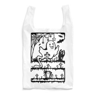 おばけちゃんばぁ!(Boo!ゴースト)墓地で練習中-らくがきシリーズ Reusable Bag
