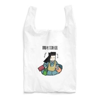 買杉謙信 Reusable Bag